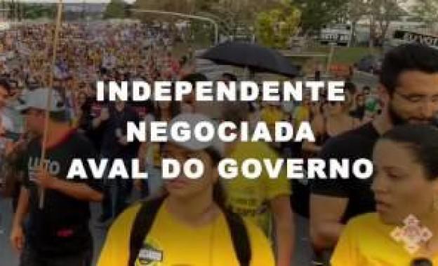 SINDIJUFE RO/AC faz vídeo esclarecendo à população o reajuste salarial dos servidores do PJU